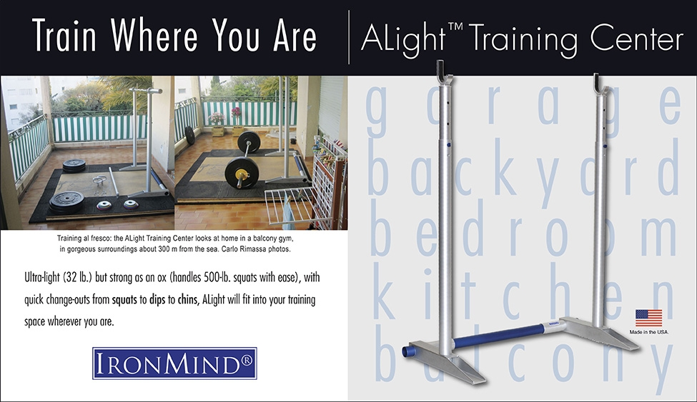 ALight™ Training Center: If you're weight-conscious